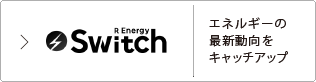 R Energy Switch