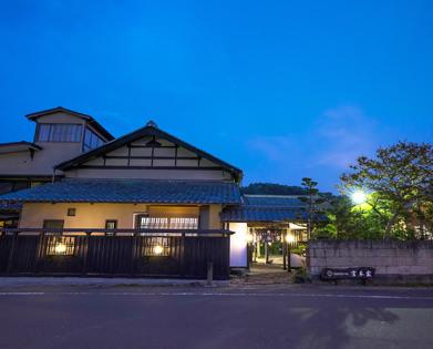 農家屋敷 宮本家(埼玉県秩父郡)
